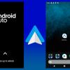 Смартфоном, подключённым к машине с использованием Android Auto, теперь можно пользоваться