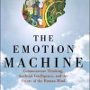 Марвин Мински «The Emotion Machine»: Введение