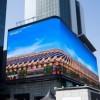 Samsung установила гигантскую светодиодную рекламную вывеску площадью 1620 м2
