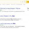 Как оставаться в ТОПе при изменениях поисковых алгоритмов (руководство для начинающих сеошников)