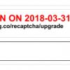 Google отключает первую версию reCAPTCHA