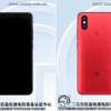 Смартфон Xiaomi Mi 6X, который в итоге может стать моделью Mi A2, получит шестидюймовый экран и тонкий корпус