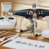В Китае контрабандисты посредством дронов переправили через границу смартфонов на сумму 80 млн долларов