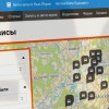 Открытка компании: Mail.ru выкупил у Хартманна агрегатор автосервисов CarFix? (+ Нет!)