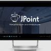 Открытая бесплатная трансляция Java-конференции JPoint 2018
