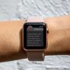 Apple вызвали в суд за незаконное использование технологии измерения ЧСС в Apple Watch