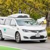 В Калифорнии компаниям разрешат перевозить пассажиров на беспилотных автомобилях без страхующего водителя