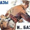 Советские радиостанции эпохи холодной войны