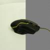 Простой фильтр для автоматического удаления фона с изображений