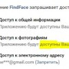 Еще раз о приватности в Вконтакте
