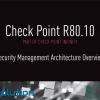 Обзор архитектуры управления информационной безопасности в Check Point R80.10. Часть 1 (Перевод)