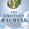 Марвин Мински «The Emotion Machine»: Глава 1 «Настроения и Эмоции»