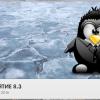 Готовим 1С-Отчетность в Linux