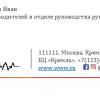 Формирование подписи по шаблону в Outlook для организации, на компьютерах вне домена