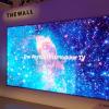Samsung усиливает позиции на рынке огромных дисплеев