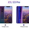Umidigi позаимствовала цвет Twilight у новых флагманов Huawei