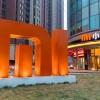 Xiaomi подала заявку на проведение первой публичной продажи акций