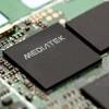 Продажи процессоров для смартфонов в Китае этом квартале вырастут на 17%