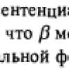 Пузырьковый вычислитель выражений: простейший синтаксический LR-анализатор вручную