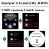 Умные часы LG LM-W315 замечены в базе данных FCC