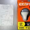 Светодиодная лампа за 49 рублей
