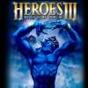 Органайзер-каталог для карт Heroes III и более 7700 карт в придачу