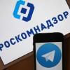 Роскомнадзор разблокировал пул IP-адресов Alibaba