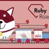 Анонс митапа RubyRoars #1 в Харькове