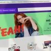 Магазин «Беру» Яндекса и Сбербанка противопоставил Ali бесплатную доставку премиальных товаров