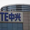 ZTE придется заплатить $1,3 млрд и принять правила США, чтобы снова начать работать в стране