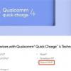 Смартфон Xiaomi Mi 8 получит поддержку Quick Charge 4.0+