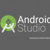 Горячие клавиши Android Studio, которые могут увеличить вашу производительность на 100%