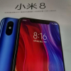 Xiaomi Mi 8 и Mi 8 SE станут лучшими камерофонами производителя