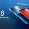 Смартфон Xiaomi Mi 8 не получит подэкранный дактилоскопический датчик