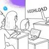 Highload-магистратура: качаем матчасть