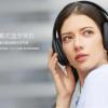 Накладные наушники Xiaomi Mi Bluetooth оценены в $46