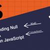 Настоящее и будущее безопасной работы с null и undefined в JavaScript