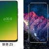 Появилось первое изображение всей передней поверхности смартфона Lenovo Z5