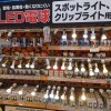 Светодиодные лампы в Японии