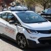 Подразделение General Motors получит $2,25 млрд инвестиций отSoftBank  на развёртывание робомобилей