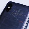 Некоторые инвесторы сомневаются в том, что выход Xiaomi на биржу будет соответствовать обещаниям компании