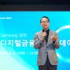 Samsung SDS представила финансовую платформу Nexfinance на базе технологии блокчейн