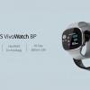 Умные часы Asus VivoWatch BP позиционируются как тонометр