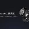 Умные часы Lenovo The Watch X тоже умеют измерять артериальное давление