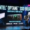 Computex 2018: дебют накопителей Intel Optane 905P в формате M.2-22110
