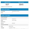 Новый смартфон Vivo оснащен неанонсированной платформой MT6765