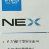 В Сеть слили новые изображения и характеристики смартфона Vivo Nex с выдвижной фронтальной камерой