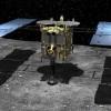 Зонд «Хаябуса-2» получил первые фотографии астероида Рюгю