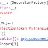 Angular: ngx-translate. Улучшаем инфраструктуру c помощью Webpack