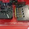 MSI Xpander-Aero — адаптер для подключения четырёх SSD к одному слоту PCIe